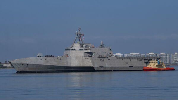 Littoral Combat Ship USS Kansas City.
