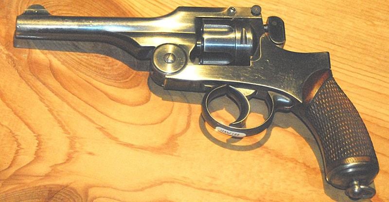 Type 26 Gun from World War II