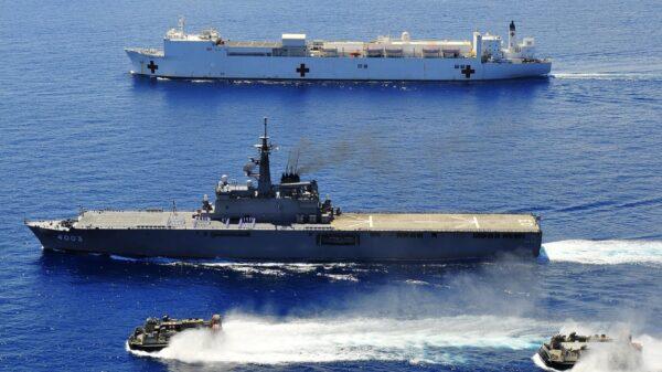 U.S.-Japan Alliance