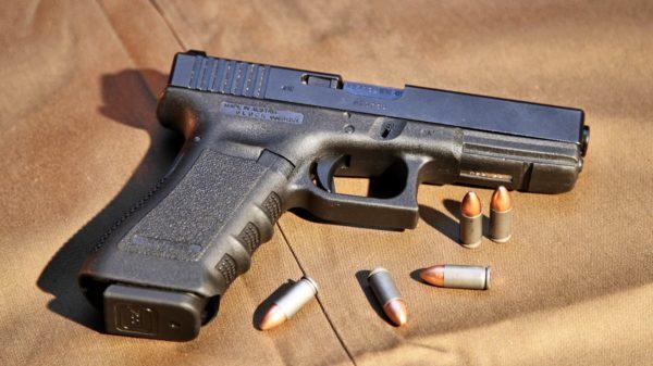 U.S. Gun Sales
