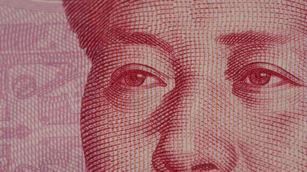 Digital Yuan