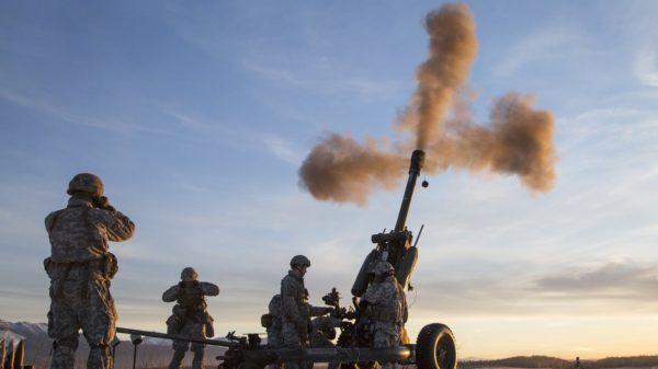 Military Artillery