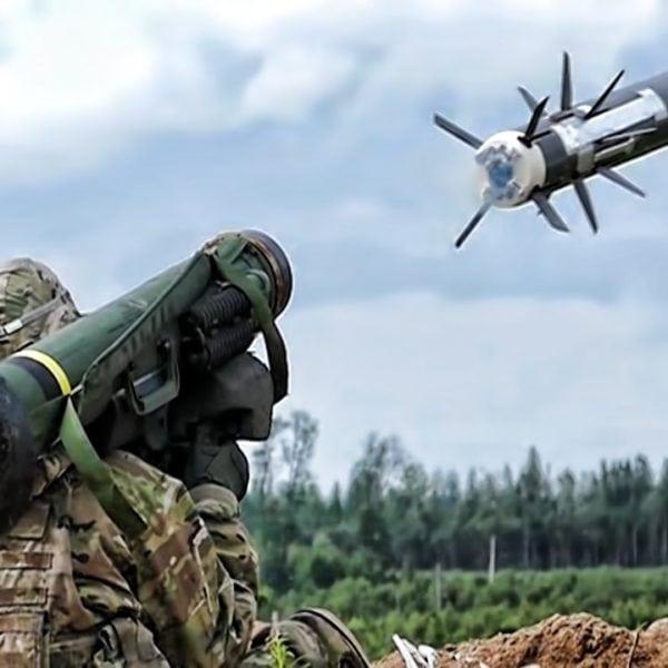 Ukraine U.S. Ally