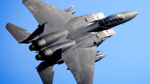 U.S. Air Force Russia