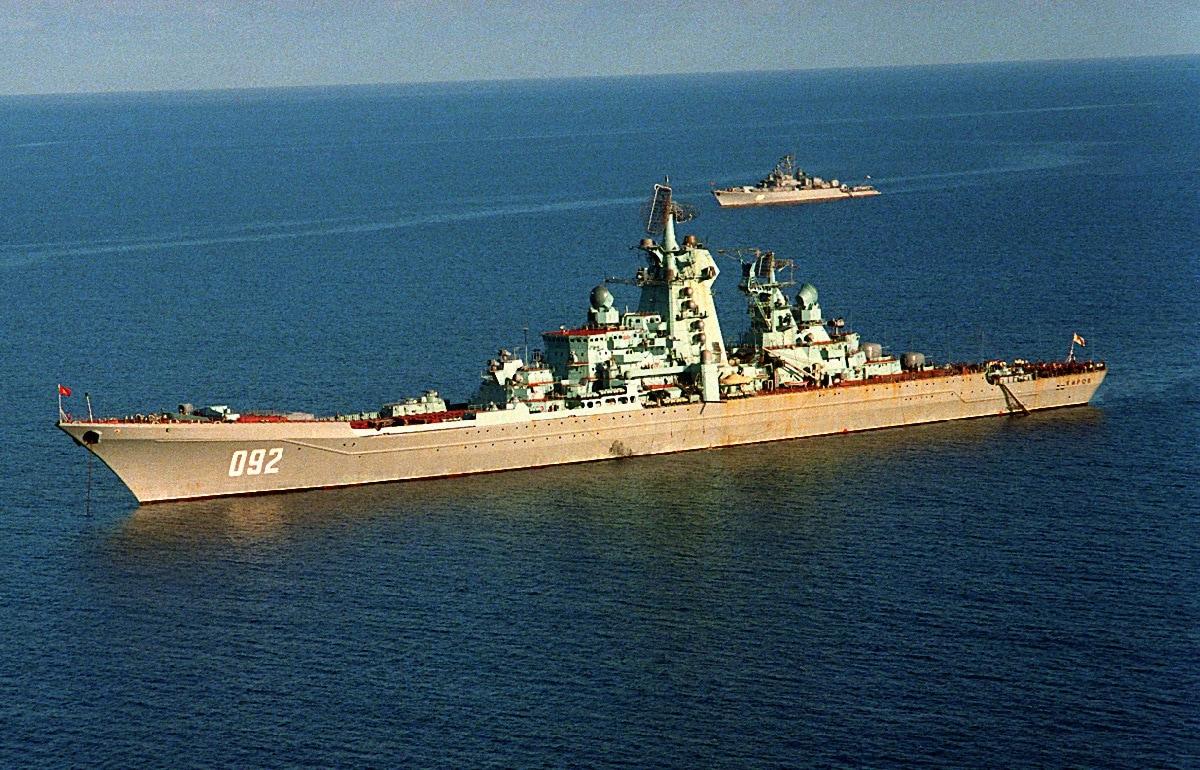 Russia's Battlecruisers