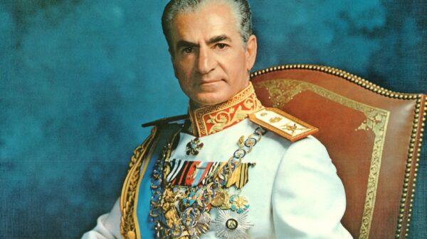 The Last Shah