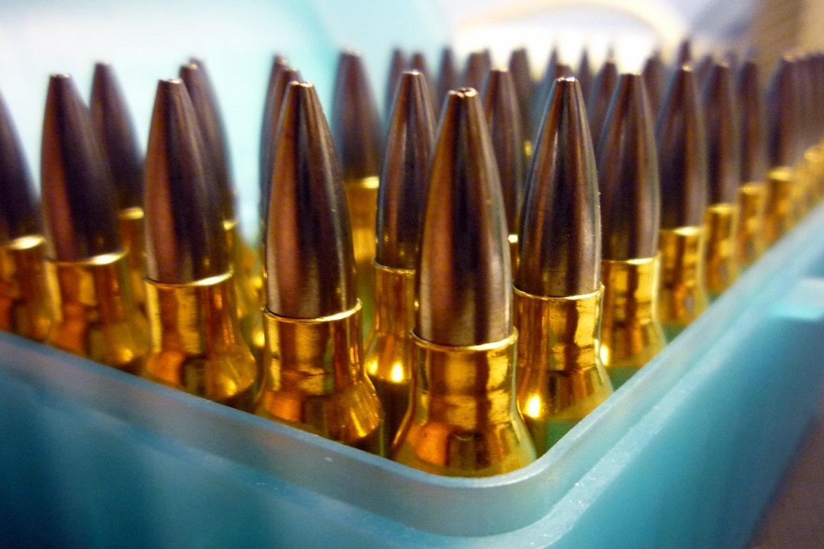 Ammo Shortage 2021