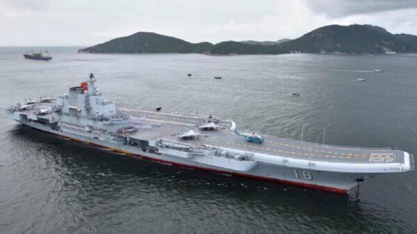 China Atlantic OCean