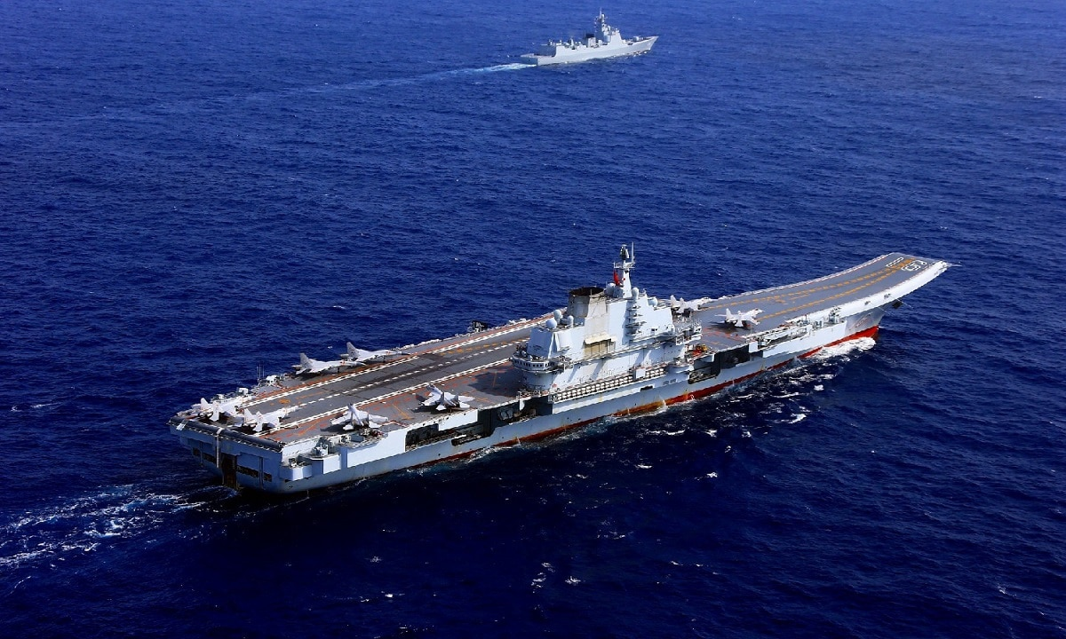 Shandong Aircraft Carrier