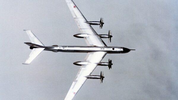 Russian Bombers Alaska
