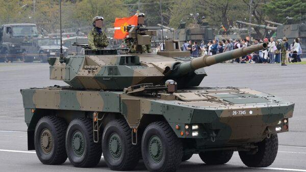 Type 16 Tank