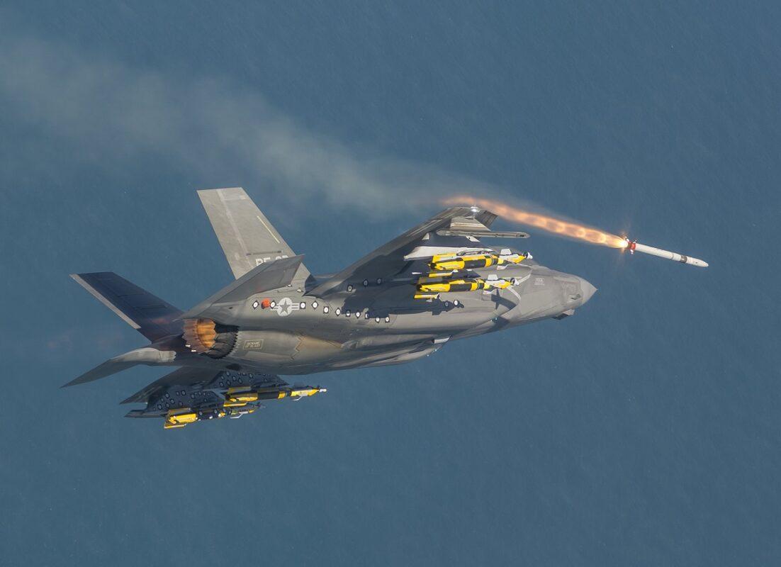 UAE F-35