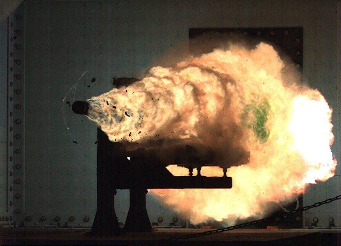 China Railgun