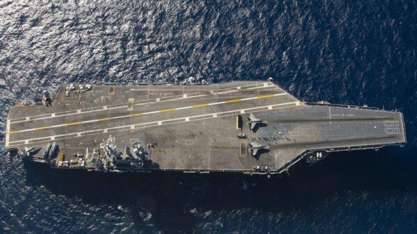 China Carrier-Killer