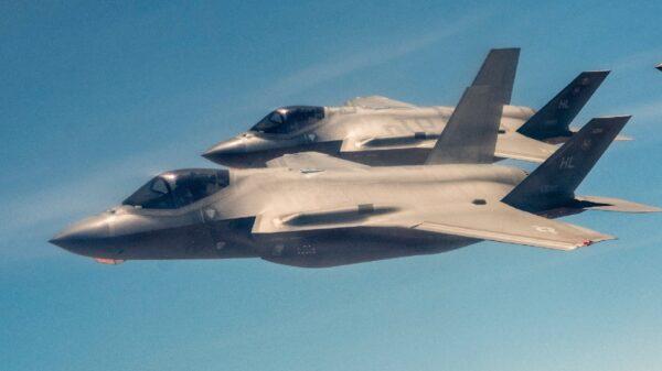 Isreali Air Force