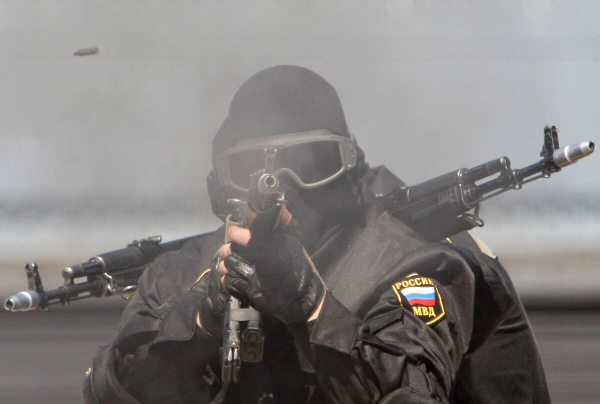 SOBR Russian Special Forces
