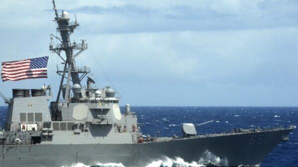 South China Sea Chased Away