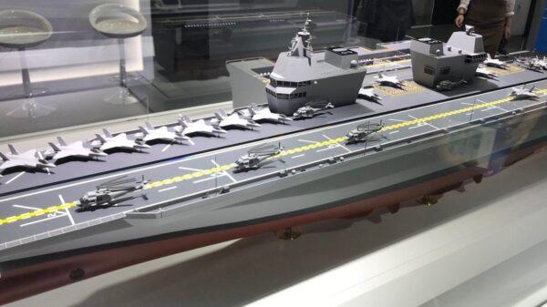 CVX Aircraft Carrier