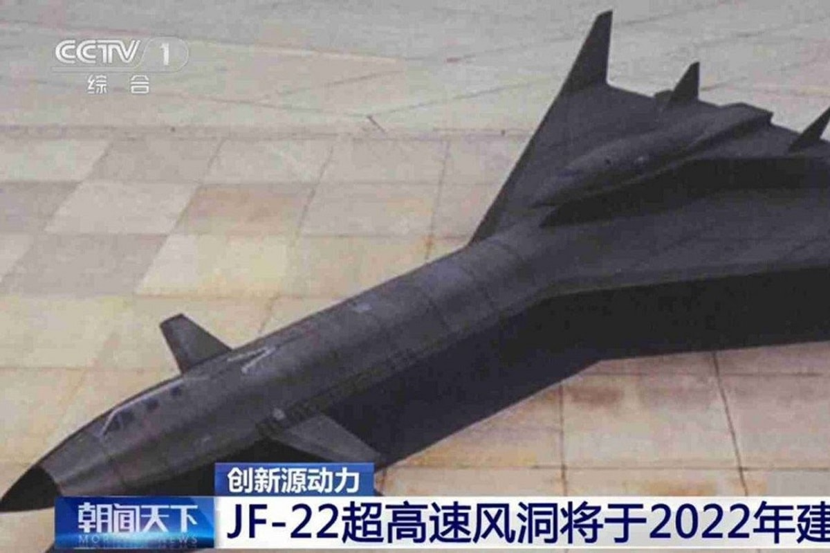 China Hypersonic Drone