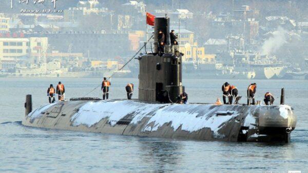 China 2003 Submarine Accident