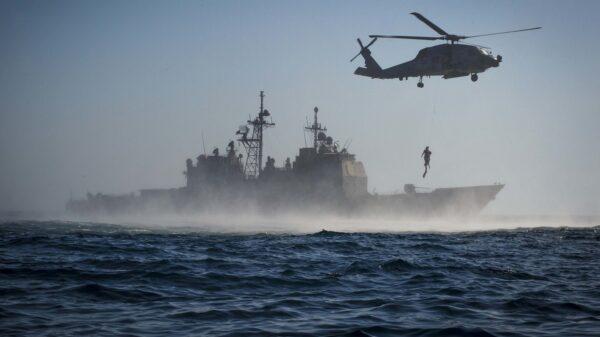 U.S. Navy Israel Training