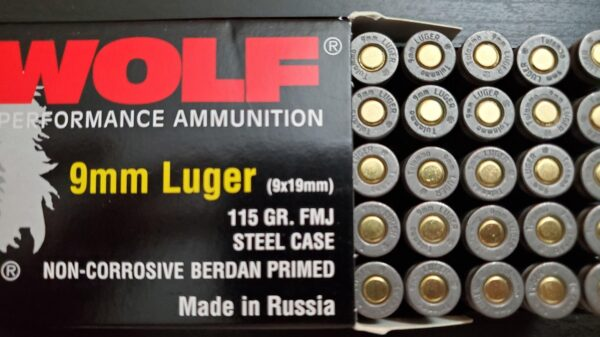 Wolf Ammo Banned