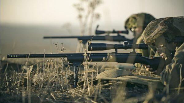 U.S. Army's M24 Sniper Rifle